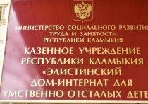 Калмыцкие чиновники ответят за незаконную растрату детских пенсий