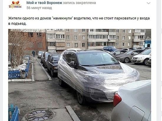 В Воронеже участились случаи «народной мести» водителям-нарушителям