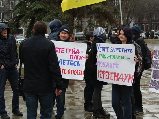Ваше место — на Машмете: почему власти хотят убрать гайд-парки из центра Воронежа
