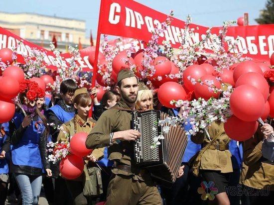 Как и кем в Кемерове готовится великий праздник