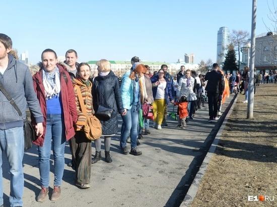 Акцию по защите сквера  в Екатеринбурге превратили  в политизированный митинг