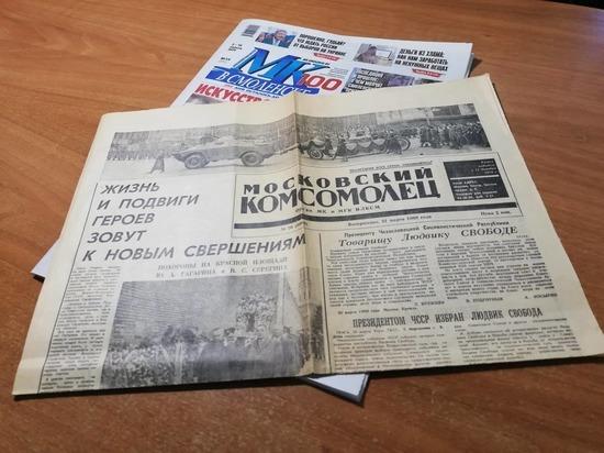 «МК в Смоленске» отправляется на родину Первого космонавта планеты