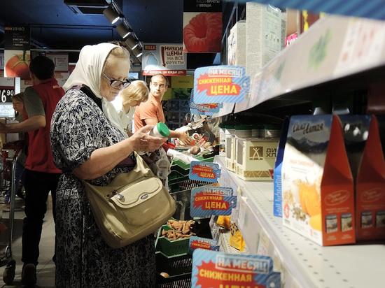 Расходы россиян продемонстрировали рекордный рост