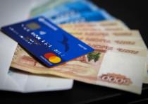 Жители Саранска мечтают о зарплате в 60 тысяч рублей