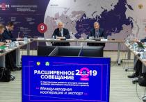Реализацию нацпроектов в сфере экономики обсудили в Калужской области