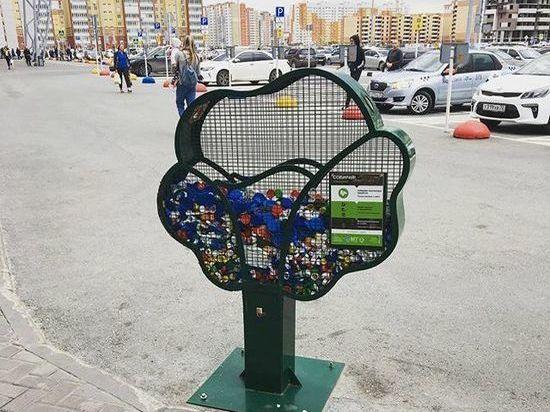 В Мурманске открыт сбор крышек от пластиковых бутылок