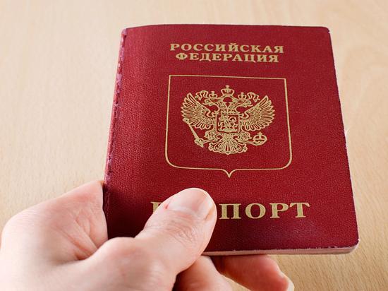 В Мордовии пенсионерка фиктивно прописала двоих иностранцев