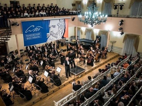 Во Владимире открывается III Танеевский фестиваль