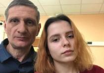 Осенью прошлого года страна узнала о раненой в Керченском теракте Наталье Калиниченко