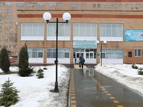 Волгоградский центр амбулаторной онкопомощи откроется в июне