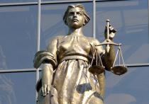 """Запретить судам рассматривать уголовные дела по """"тяжким"""" статьям в особом порядке планирует Верховный суд"""
