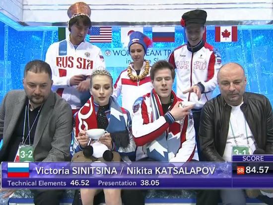Синицина и Кацалапов установили рекорд в первый день чемпионата мира