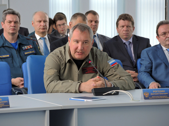 Рогозин назвал планы США по высадке на Луну «ширмой» для тайных операций