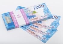Петрозаводский почтальон выдал пенсию «прикольными» деньгами