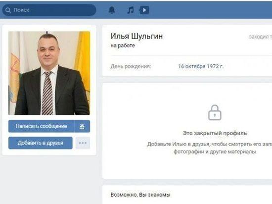 В Кирове заблокировали фейковый аккаунт сити-менеджера