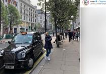 10 апреля известную телеведущую Леру Кудрявцеву обокрали прямо у Букингемского дворца