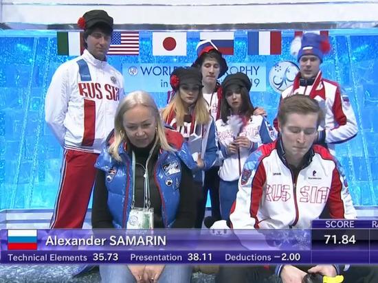 Самарин провалился на чемпионате мира и лишил Россию шансов на победу