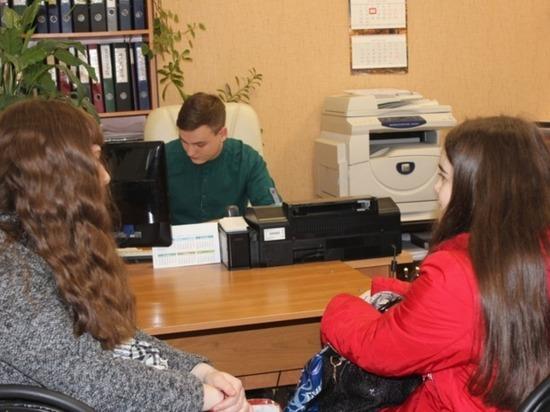 Ивановский Молодежный центр набирает летние трудовые отряды