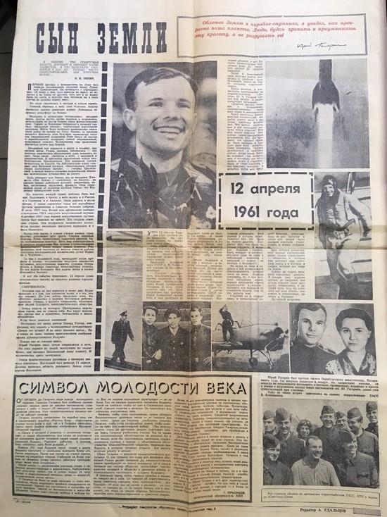"""В смоленской редакции оказался уникальный номер """"МК"""" за 1968 год"""