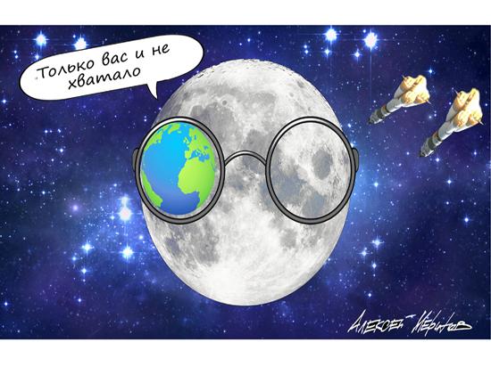 Южный полюс Луны таит ключ к происхождению жизни на Земле