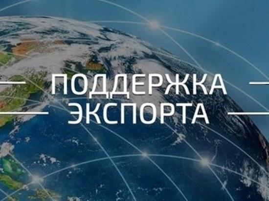 Калужские экспортоориентированные предприятия получат господдержку