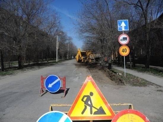 В Волжском ремонтируют дорогу на улице 19-го Партсъезда
