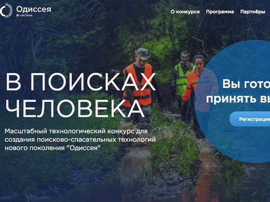 Лучшие поисковики получат гранты на 6 млн рублей