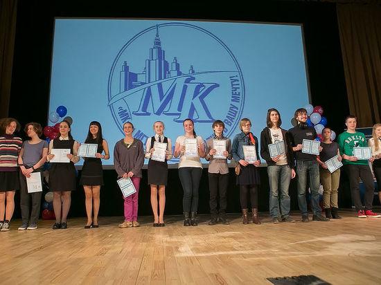 МГУ и «МК» ждут победителей!