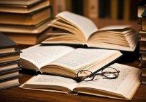 Свободная тема: имеет ли литература реальное влияние на общество сегодня