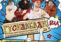 Театральная афиша Крыма с 11 по 17 апреля
