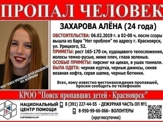 Водолазы искали в Енисее пропавшую из красноярского бара девушку