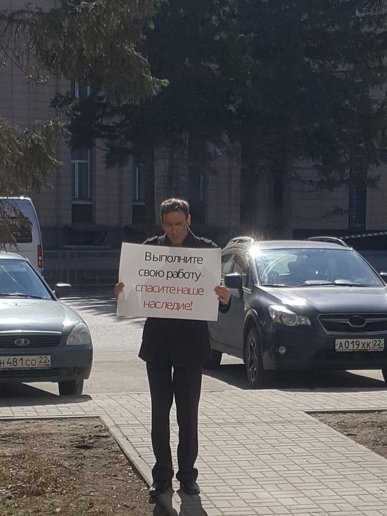 Барнаульские общественники, вставшие на защиту усадьбы Михайлова, расценили ответ чиновников, как трусость