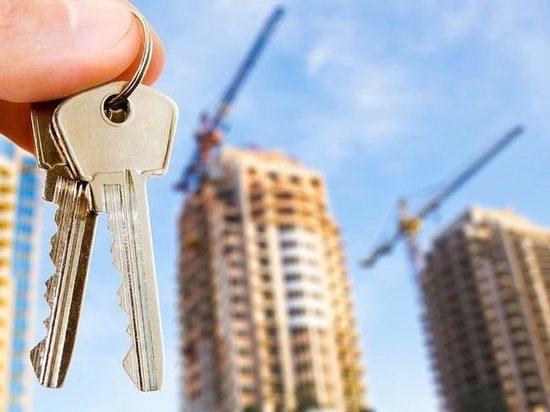 Хабаровчане смогут купить квартиры ниже рыночной стоимости