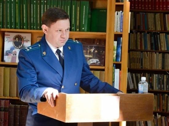 Прокурор Евпатории ушел в отставку из-за