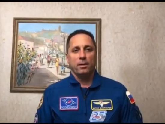 Видео: космонавт Шкаплеров поздравил жителей Казани с Днем космонавтики