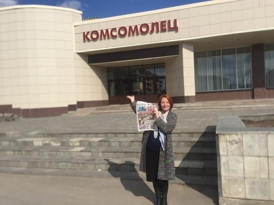 Акцию к юбилею «МК» смоленская редакция провела на родине Гагарина