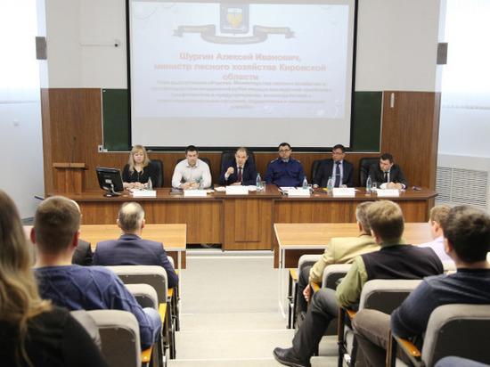 В ВятГУ обсудили вопросы незаконной рубки лесных насаждений