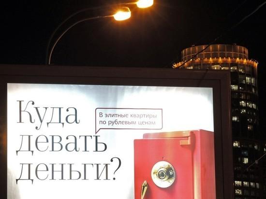 Минтруд обрадовал реальные зарплаты россиян выросли на 6,8