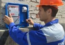 Владельцу ТЦ в Темрюке придётся заплатить 8,7 млн за электричество, потреблённое без счётчика