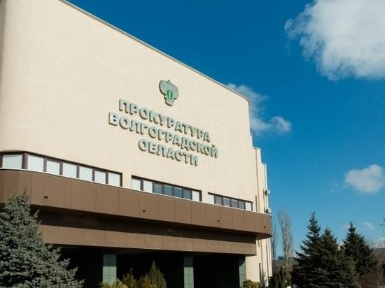 Нарушения начисления платы за ТКО под Волгоградом установила прокуратура
