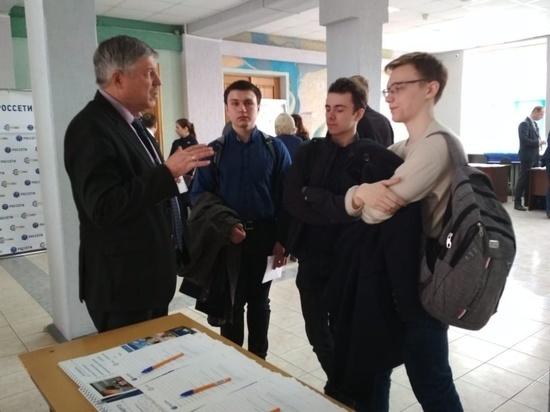 Выпускников энергетического университета ждут в филиалах МРСК Центра и МРСК Центра и Приволжья