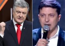 «Дебаты Порошенко и Зеленского 19 апреля не состоятся»