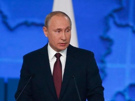 Путин обеднел на 10 млн рублей за год