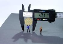 Калининградцам об инфляции: не обманывают ли нас статистики?