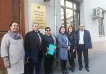 В Минвостокразвития защитили заявку от Бурятии на 190 миллиардов рублей
