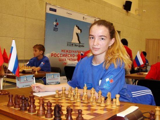 «Лаборатория Касперского» будет платить ежемесячную стипендию барнаульской шахматистке