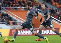Букмекеры назвали фаворитов матча «Арсенал» - «Урал»