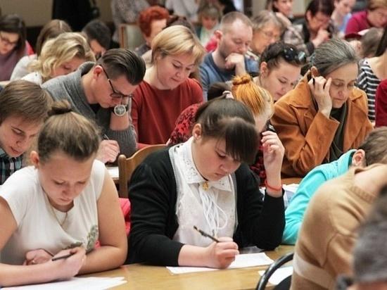 Всероссийский «Тотальный диктант» пишут 600 волгоградцев