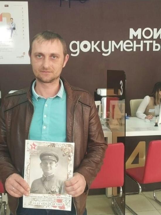 Ставропольские МФЦ бесплатно печатают фото для «Бессмертного полка»
