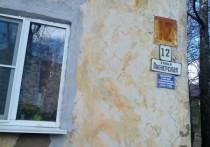 Жители в Тверской области подвергаются атаке ночных хулиганов
